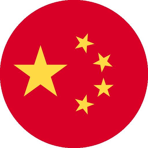 Q2 Chine