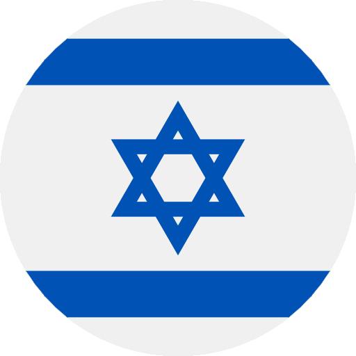 Q2 Israël